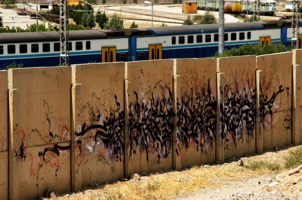persian street - the street art of ghalamDAR