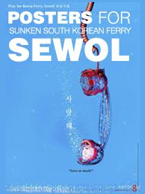posters for the sunken south korean ferry