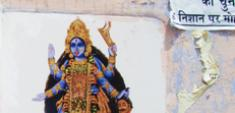 kali and the birth of time