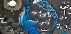 street art kabul